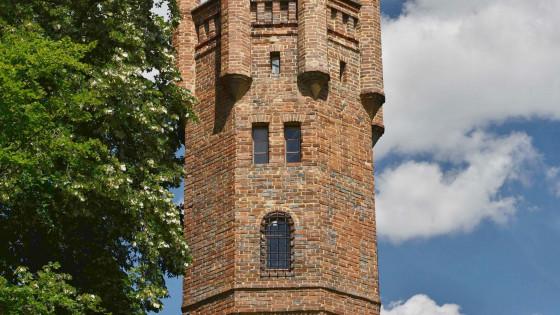 věž v parku Čechy pod Kosířem
